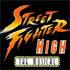 streetfightermusical